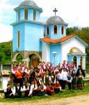 Театральный детский коллектив из Болгарии