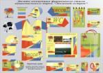 Тюрпеко Мария, г. Москва. Дизайн-концепция фирменного стиля национального парка «Лосиный остров»