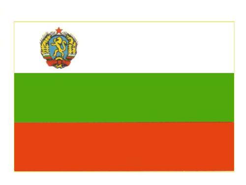 Флаг - Республика Болгария
