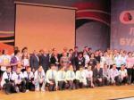 Победителей и призеров Второго Всероссийского детского фестиваля Росатома «Люди будущего» в г. Снежинске