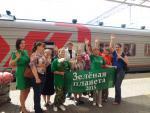 Татарстанское регионального отделения «Зелёная планета» приняло участие в эколого–краеведческой экспедиции «Мы – дети Волги»