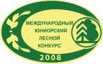 Emblema_mezhdunarodnogo_konkursa.jpg