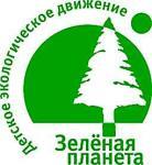 """Логотип Детского экологического движения """"Зелёная планета"""""""