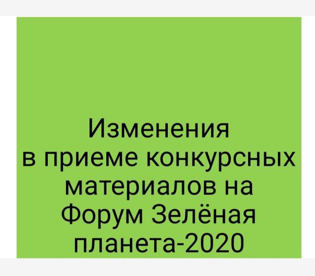 IMG_20200507_171848.jpg