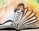 """Эмблема литературного конкурса """"Зелёная планета"""". Рисунок Светланы Савицкой"""