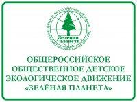Логотип - шильдик ЗП (старый)