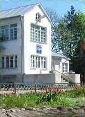 Республиканский детский эколого-биологический центр Минобрнауки Кабардино-Балкарской республики